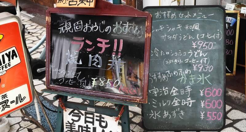 f:id:sakuyaoi:20210116212605j:plain