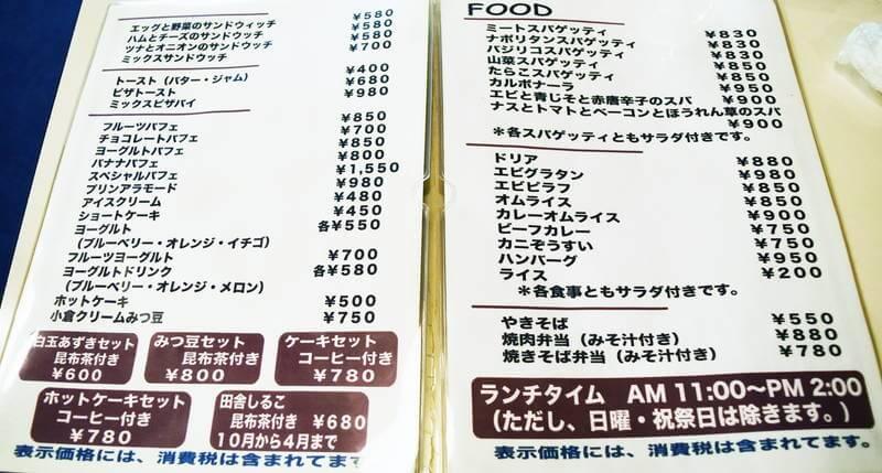 f:id:sakuyaoi:20210116212613j:plain