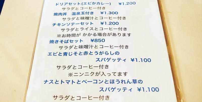 f:id:sakuyaoi:20210116212619j:plain