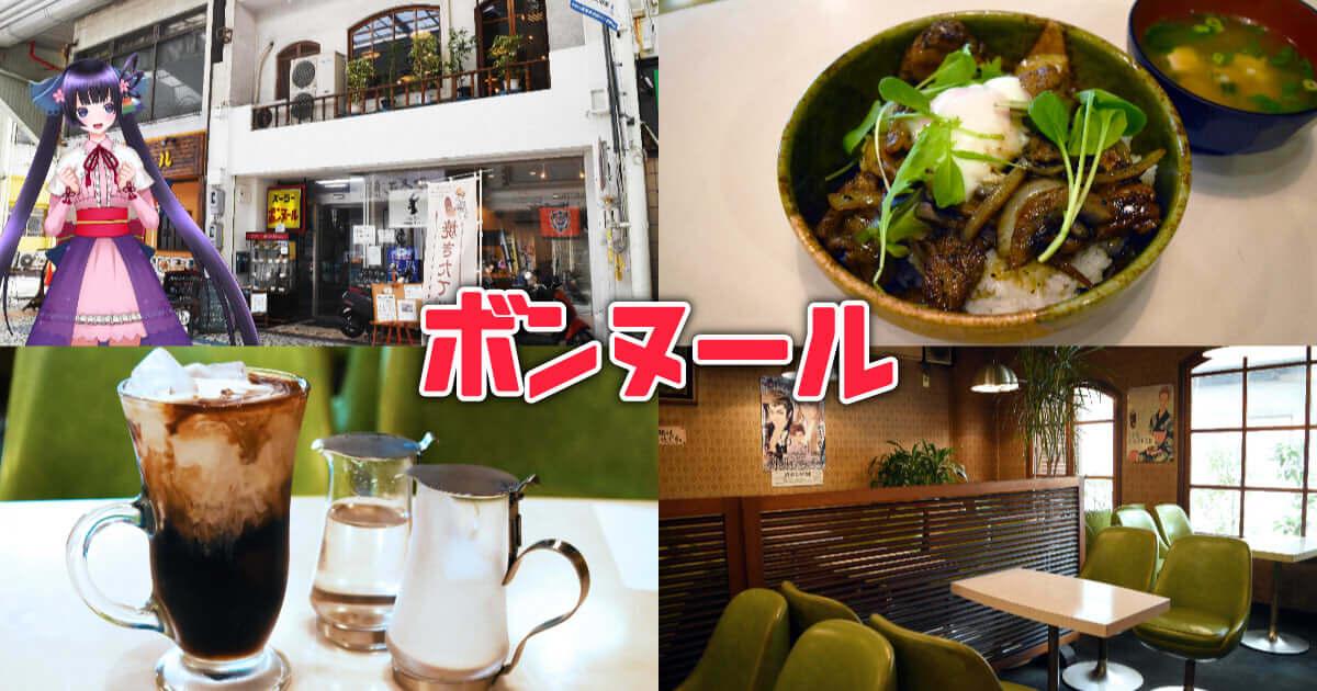 f:id:sakuyaoi:20210116212651j:plain