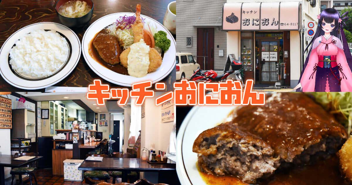 f:id:sakuyaoi:20210116222356j:plain