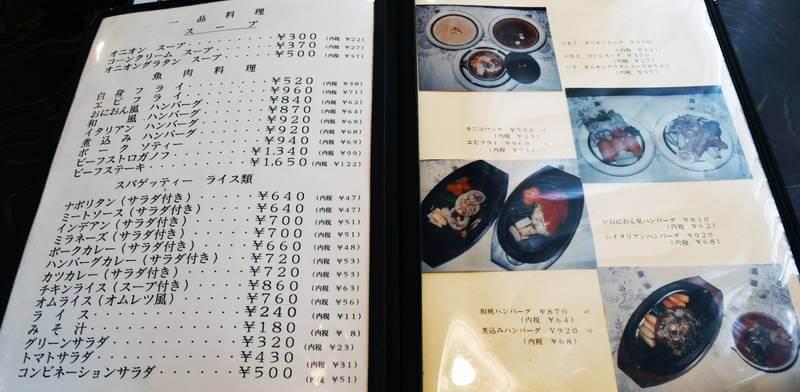 f:id:sakuyaoi:20210116222403j:plain