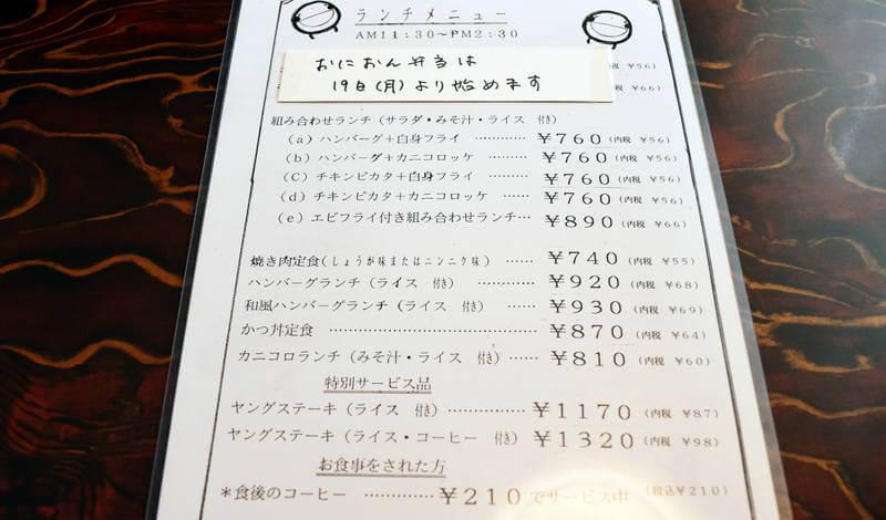 f:id:sakuyaoi:20210116222417j:plain