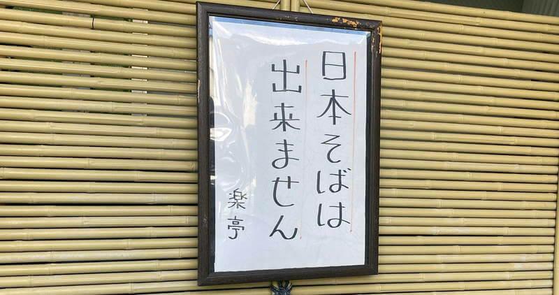 f:id:sakuyaoi:20210116230857j:plain