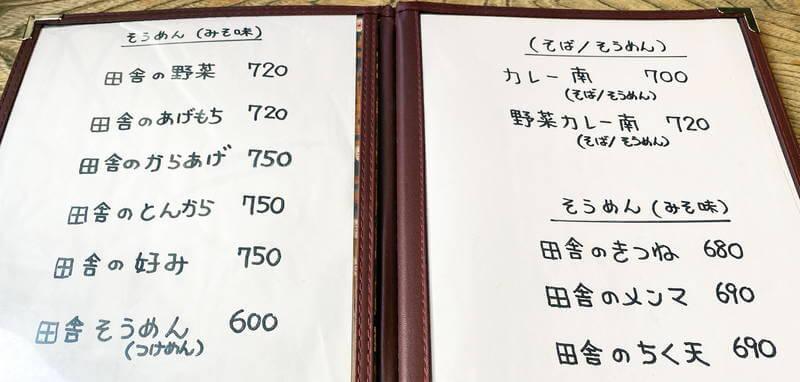 f:id:sakuyaoi:20210116230901j:plain