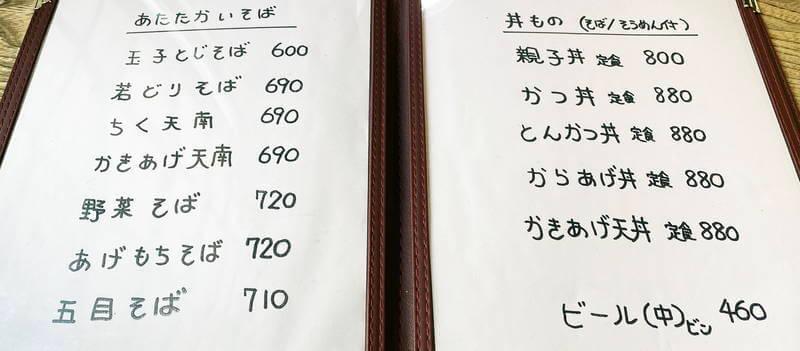 f:id:sakuyaoi:20210116230904j:plain