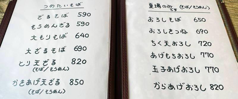 f:id:sakuyaoi:20210116230908j:plain