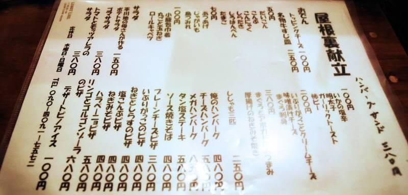 f:id:sakuyaoi:20210119035519j:plain