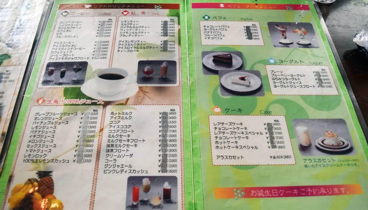 f:id:sakuyaoi:20210119043159j:plain