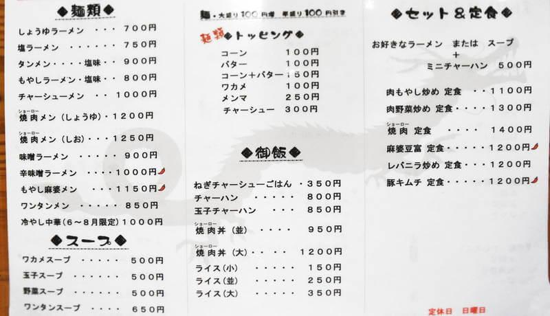 f:id:sakuyaoi:20210119224954j:plain