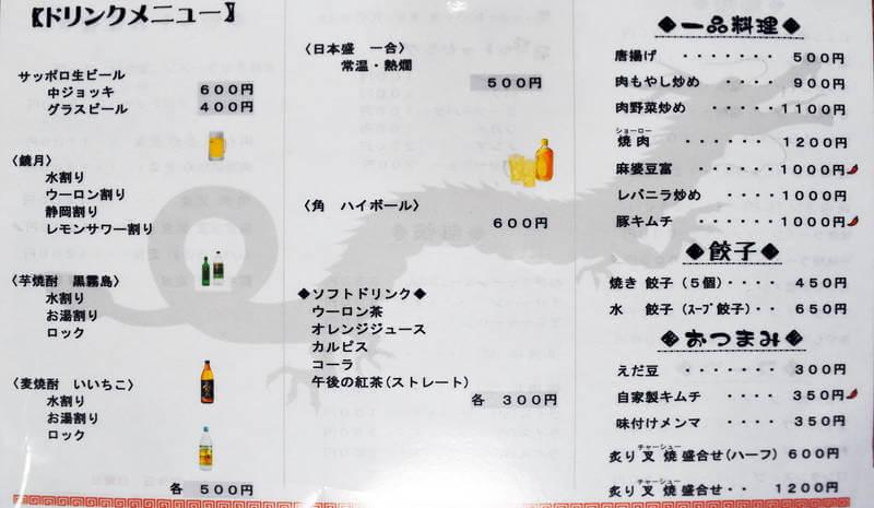 f:id:sakuyaoi:20210119224956j:plain