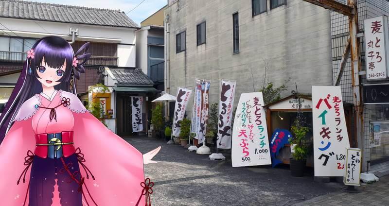 f:id:sakuyaoi:20210120014044j:plain