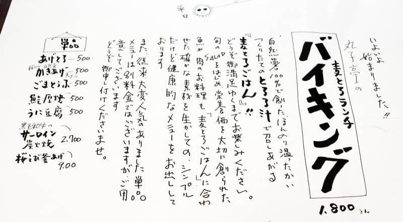 f:id:sakuyaoi:20210120014048j:plain