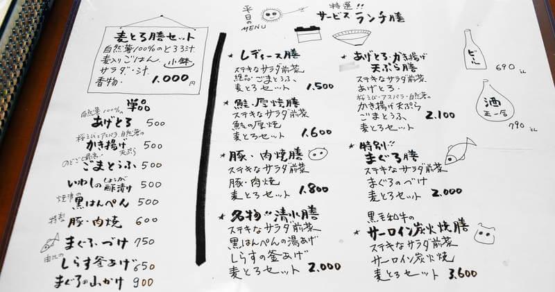 f:id:sakuyaoi:20210120014057j:plain