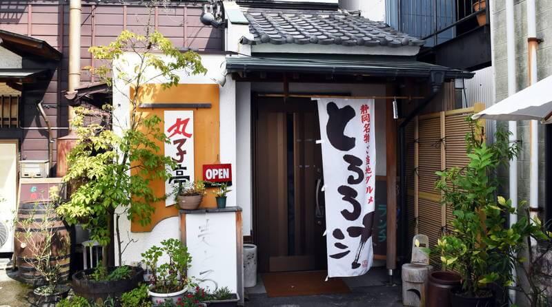 f:id:sakuyaoi:20210120014118j:plain