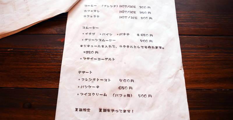 f:id:sakuyaoi:20210121172514j:plain