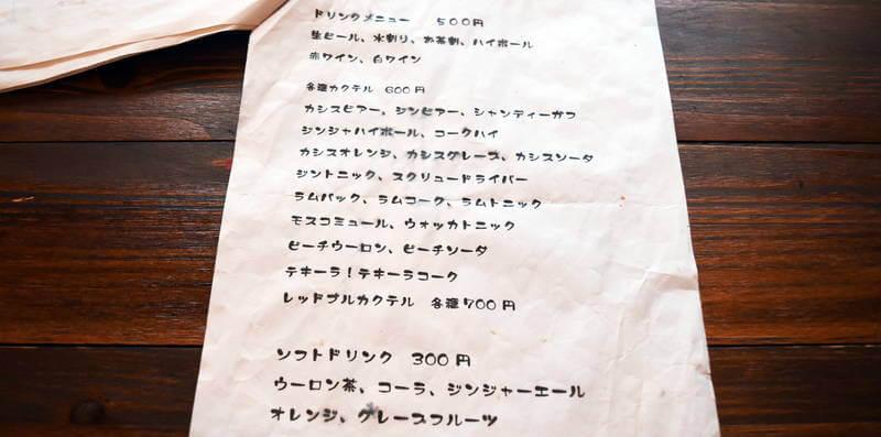 f:id:sakuyaoi:20210121172517j:plain