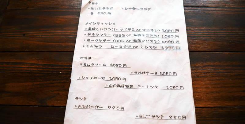 f:id:sakuyaoi:20210121172546j:plain