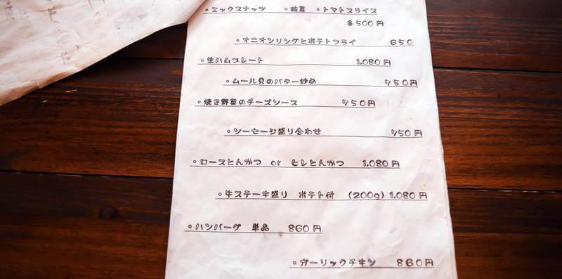 f:id:sakuyaoi:20210121172550j:plain