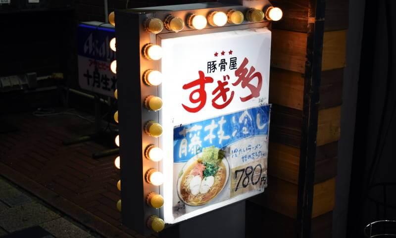 f:id:sakuyaoi:20210125000115j:plain