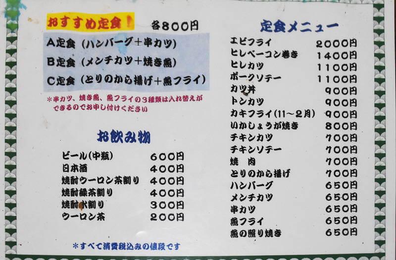 f:id:sakuyaoi:20210126020528j:plain