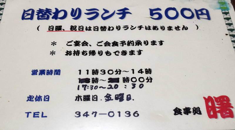 f:id:sakuyaoi:20210126020532j:plain
