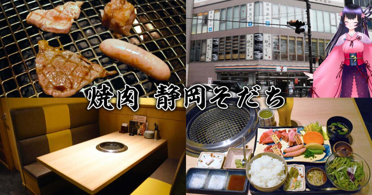 f:id:sakuyaoi:20210126021411j:plain