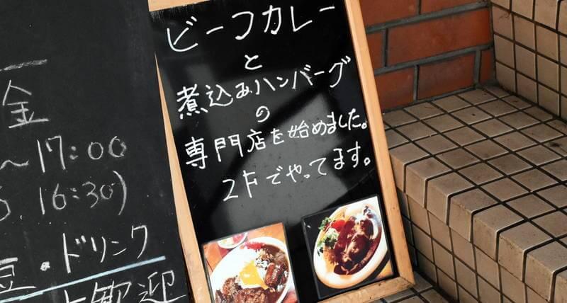 f:id:sakuyaoi:20210127043237j:plain