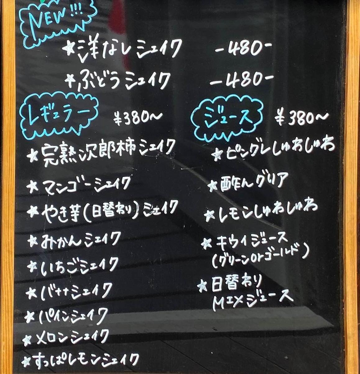f:id:sakuyaoi:20210127051246j:plain