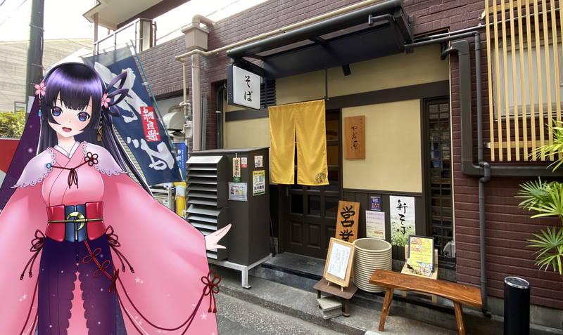 f:id:sakuyaoi:20210127052554j:plain