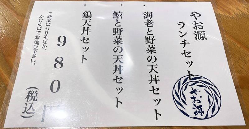 f:id:sakuyaoi:20210127052602j:plain