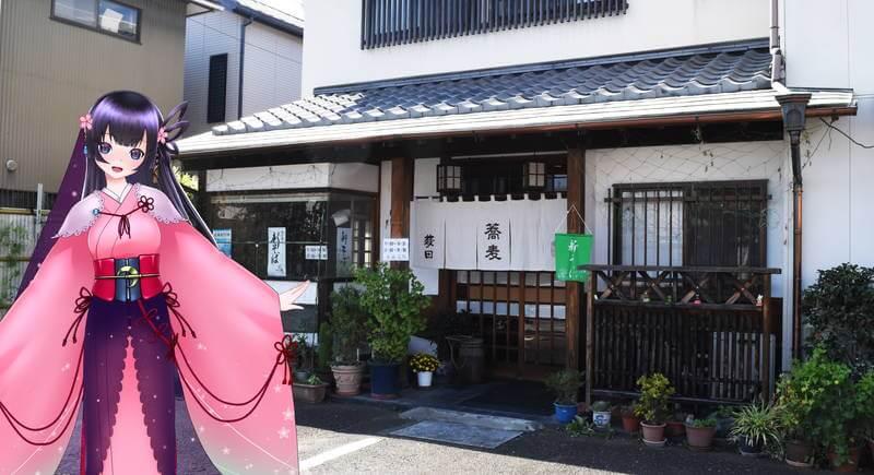 f:id:sakuyaoi:20210129231355j:plain