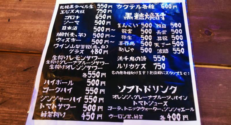 f:id:sakuyaoi:20210130015602j:plain