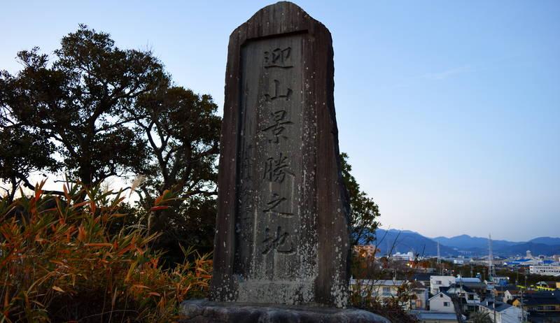 f:id:sakuyaoi:20210130164145j:plain