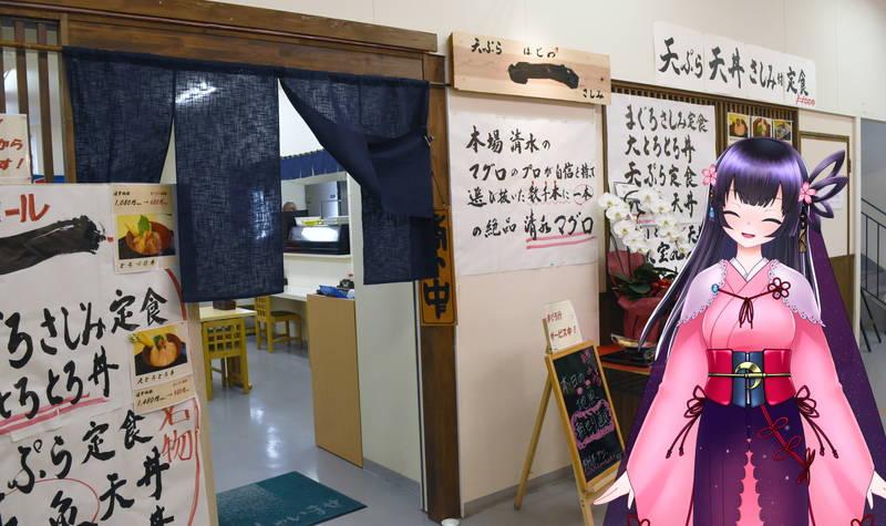 f:id:sakuyaoi:20210130215212j:plain