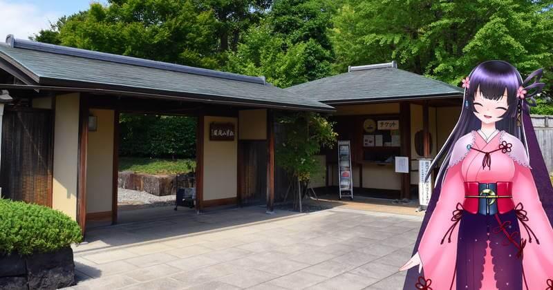 f:id:sakuyaoi:20210131034646j:plain