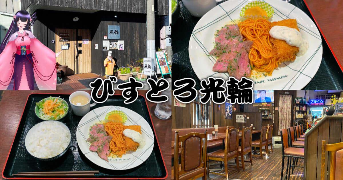 f:id:sakuyaoi:20210131054315j:plain