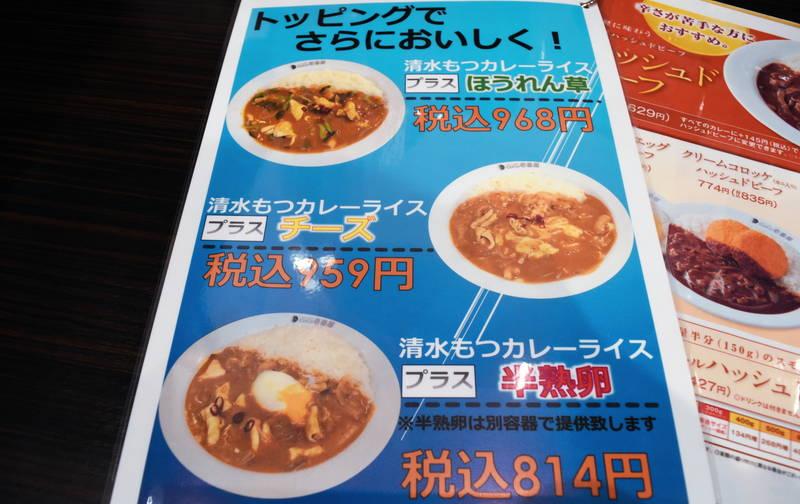 f:id:sakuyaoi:20210131060137j:plain