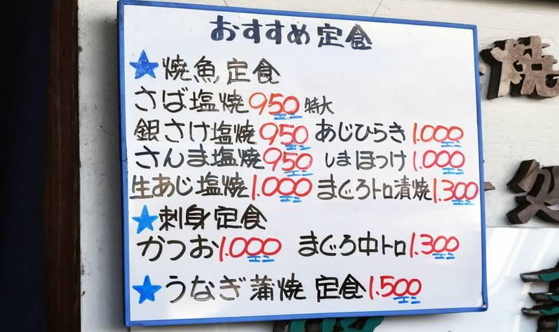 f:id:sakuyaoi:20210202042642j:plain