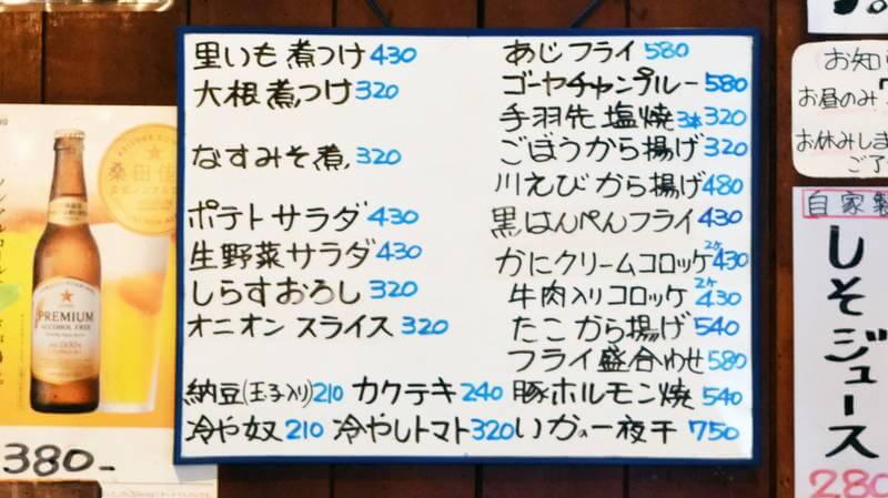 f:id:sakuyaoi:20210202042645j:plain
