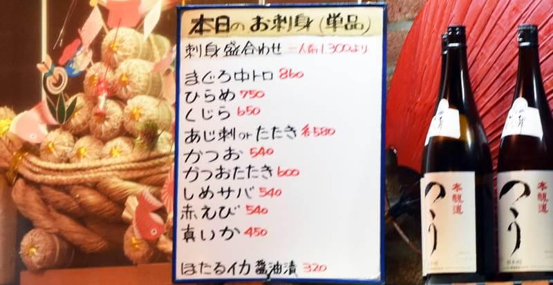 f:id:sakuyaoi:20210202042648j:plain