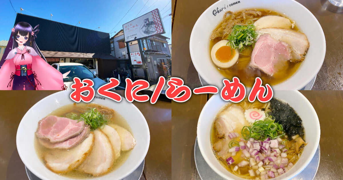 f:id:sakuyaoi:20210203220957j:plain