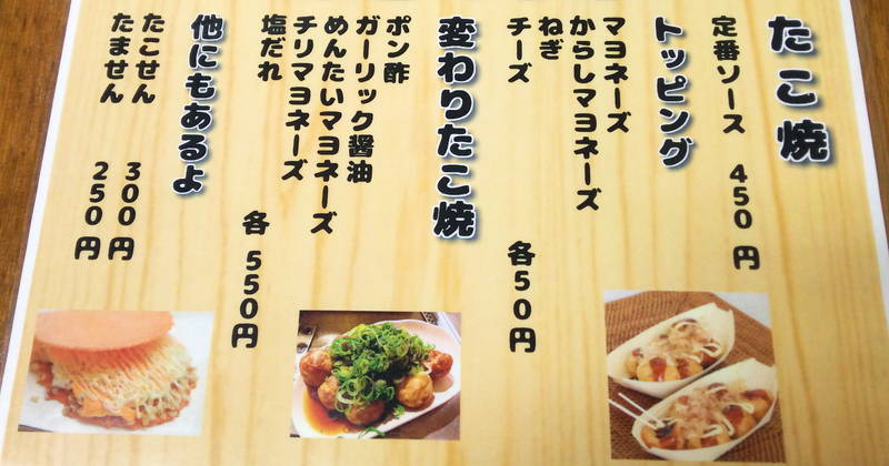 f:id:sakuyaoi:20210204142412j:plain
