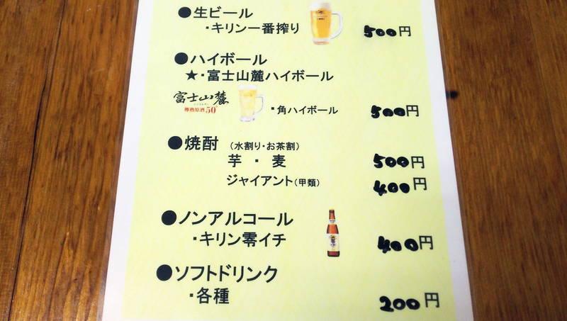 f:id:sakuyaoi:20210204142415j:plain