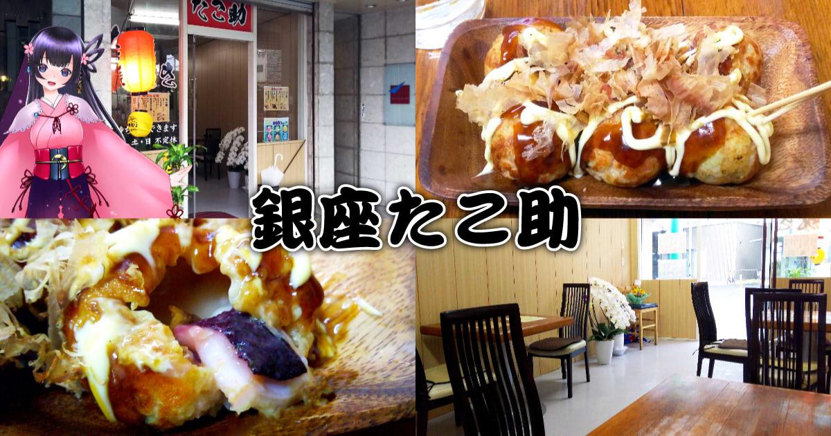 f:id:sakuyaoi:20210204142426j:plain