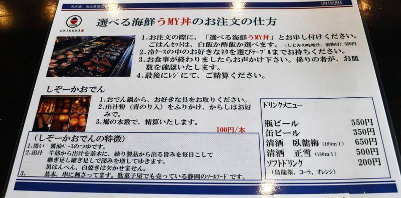f:id:sakuyaoi:20210204203327j:plain