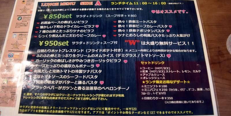 f:id:sakuyaoi:20210205005902j:plain