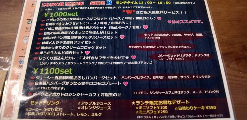 f:id:sakuyaoi:20210205005905j:plain