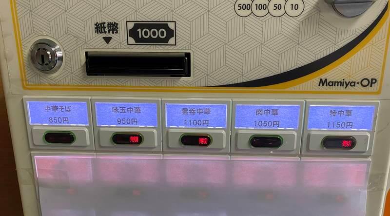 f:id:sakuyaoi:20210209233420j:plain