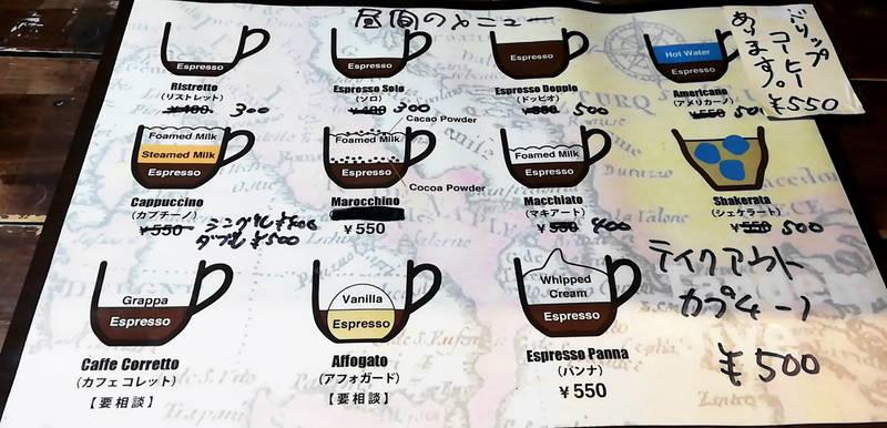f:id:sakuyaoi:20210211110708j:plain